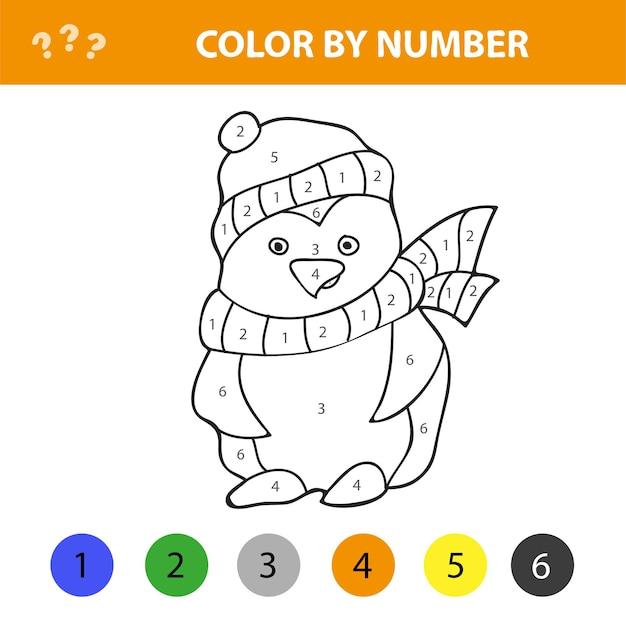 숫자 게임으로 색칠하기. 어린이 색칠 공부를위한 만화 펭귄과 색칠 게임의 벡터 일러스트 레이 션