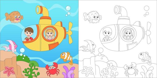 Раскраски дети и подводная лодка