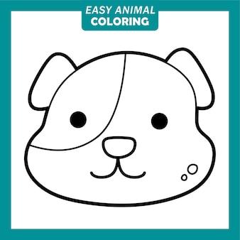 かわいい動物の頭の漫画のキャラクターを犬で着色