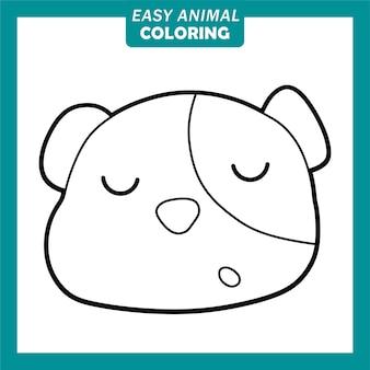 眠そうな犬とかわいい動物の頭の漫画のキャラクターを着色
