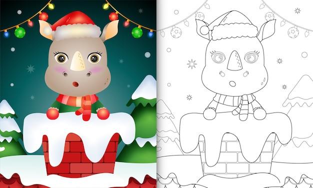 Раскраска для детей с милым носорогом в шапке санта-клауса и шарфе в дымоходе