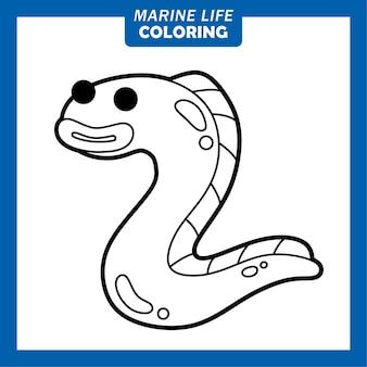 Coloring marine life cute cartoon characters eel