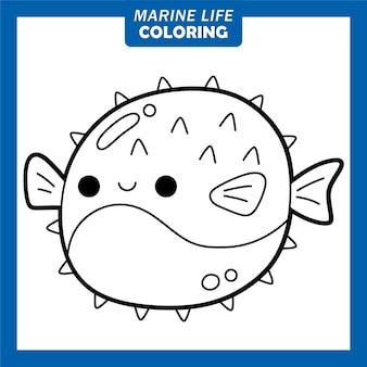 Coloring marine life cute cartoon characters puffer fish
