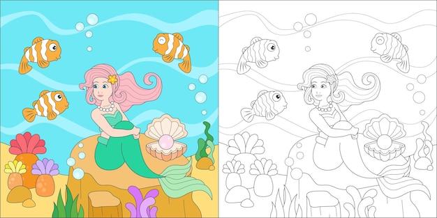 색칠 인어와 광대 물고기