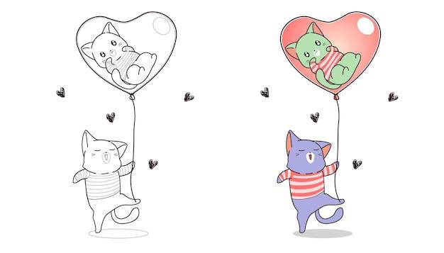 ぬりえページ猫は猫を中に入れてハート風船を持っています