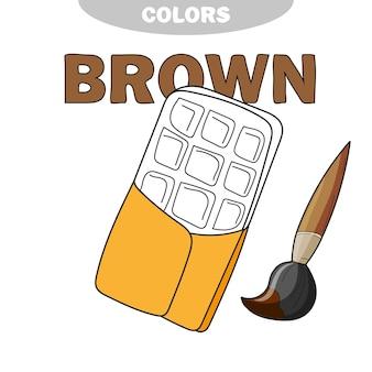 Раскраска - плитка шоколада. узнай цвета. коричневый цвет. страница для детей