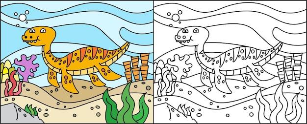 子供のためのぬりえページ恐竜