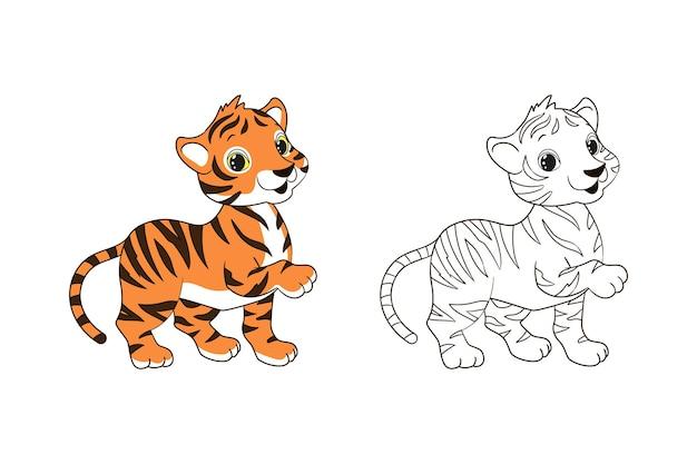 아이들을 위한 색칠 공부 페이지, 작은 줄무늬 호랑이 새끼. 만화 스타일의 벡터 일러스트 레이 션, 절연 라인 아트