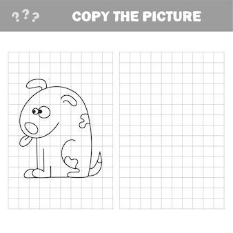 Раскраска для детей. собака. развивающая игра для детей. векторная иллюстрация. скопируйте картинку