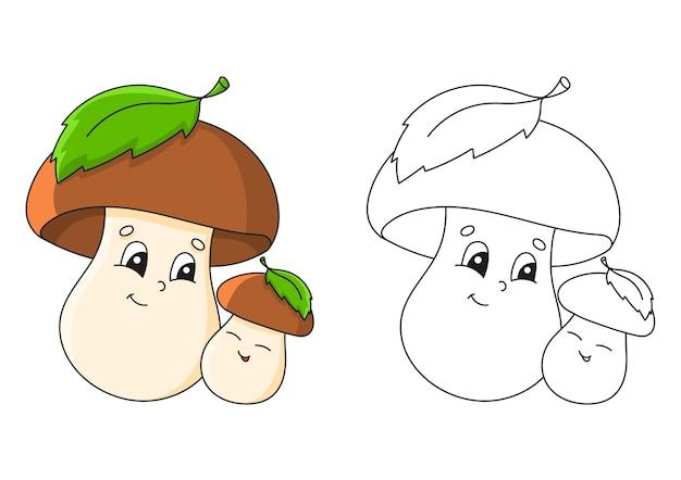 Раскраска для детской иллюстрации