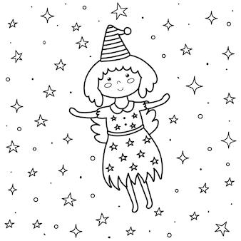 かわいい妖精の子供のためのぬりえ。夜の空を飛んでいる小さな魔女のファンタジー。黒と白の背景。