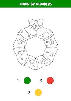 幼稚園のぬりえ。数字でクリスマスリースに色を付けます。