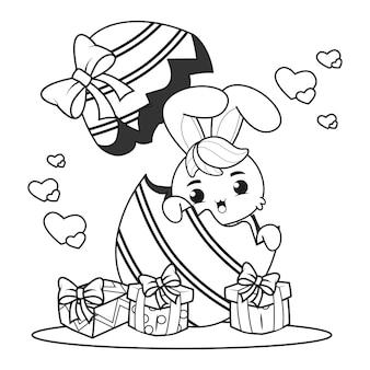 색칠 공부 페이지 토끼와 함께 행복한 부활절