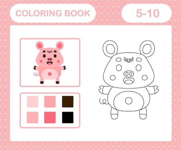 귀여운 돼지의 색칠 공부 페이지