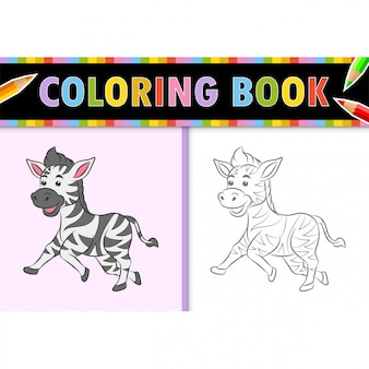 Coloring page outline of cartoon zebra. colorful  illustration, coloring book for kids.