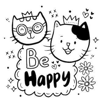 귀여운 행복한 고양이 견적으로 색칠 페이지