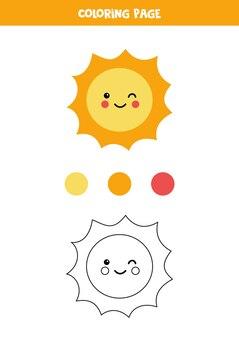 귀여운 태양이 있는 색칠 페이지. 어린이를 위한 워크시트.