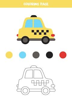 ベクトルタクシータクシーでページを着色します。子供のためのワークシート。