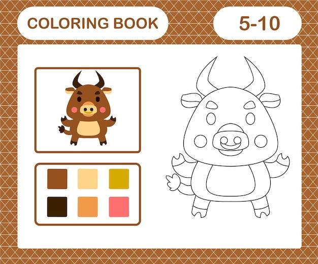 ぬりえページ漫画の雄牛、5歳と10歳の子供のための教育ゲーム