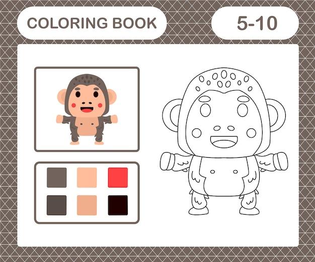 색칠 공부 페이지 만화 고릴라, 5세와 10세 어린이를 위한 교육 게임