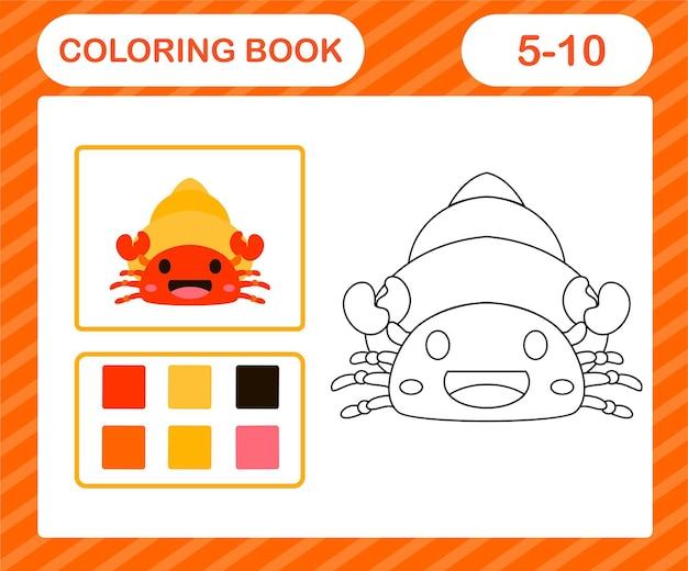 ぬりえページ漫画ヤドカリ、5歳と10歳の子供のための教育ゲーム