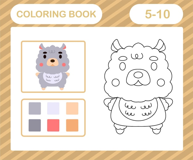 색칠 공부 페이지 만화 라마, 5세와 10세 어린이를 위한 교육 게임