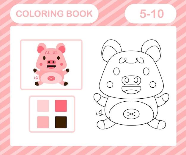 ぬりえページ漫画豚、5歳と10歳の子供のための教育ゲーム