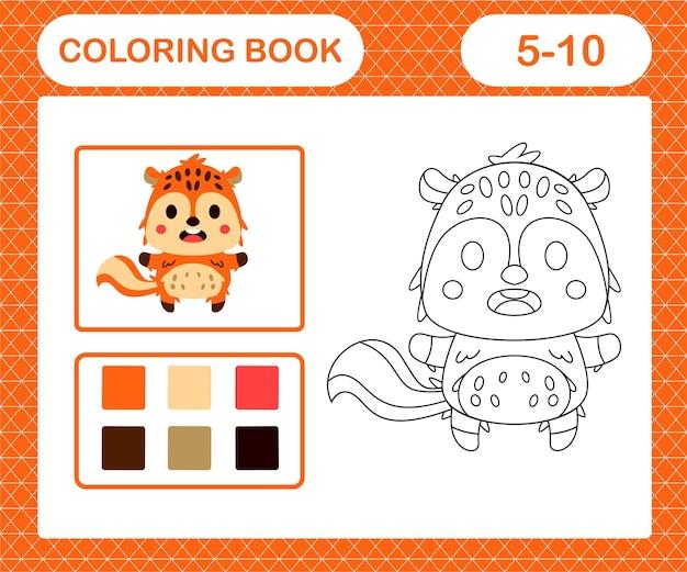 색칠 공부 페이지 만화 다람쥐, 5세와 10세 어린이를 위한 교육 게임