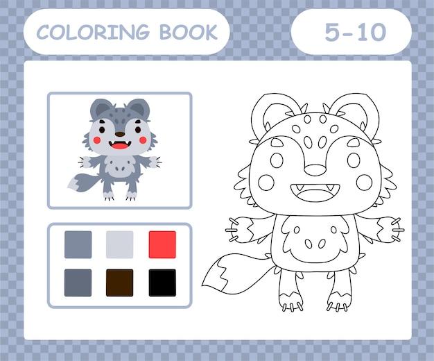 ぬりえページ漫画オオカミ、5歳と10歳の子供のための教育ゲーム