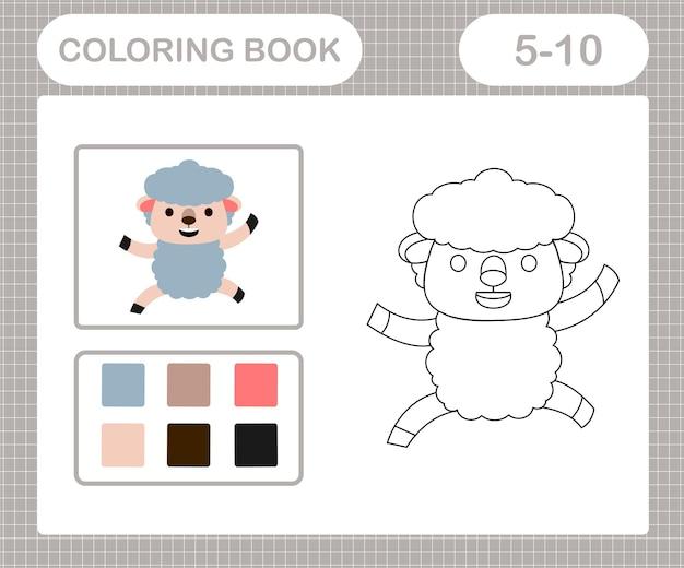 5歳と10歳の子供のためのかわいい羊の教育ゲームの着色ページ