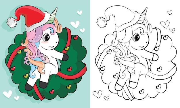 ユニコーンのクリスマスのぬりえ。漫画の手描きのユニコーンイラスト。塗り絵のデザイン。