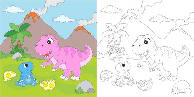 ティラノサウルスレックスのイラストを着色