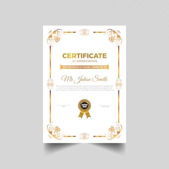 Colorize сертификат