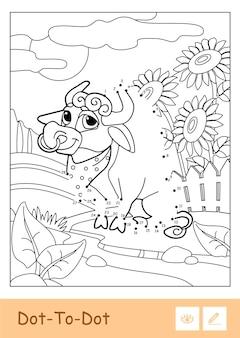 마당 근처에서 방목하는 귀여운 황소가있는 어린 아이들을위한 무색 점 대 점 그림.