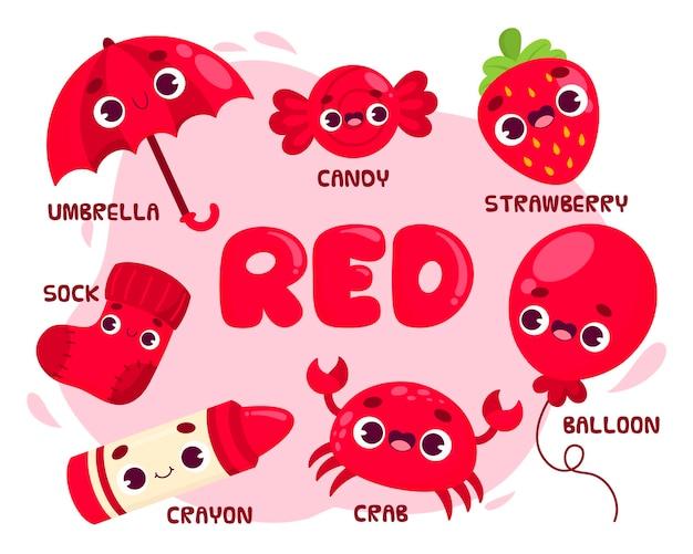 영어로 설정된 색상과 어휘