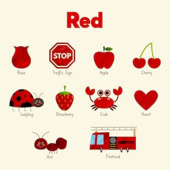 英語で設定された色と語彙