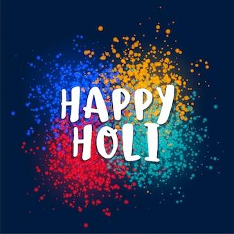 幸せなホーリー祭の色スプラッタ背景