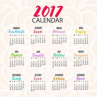 色とりどりのカレンダーのデザイン