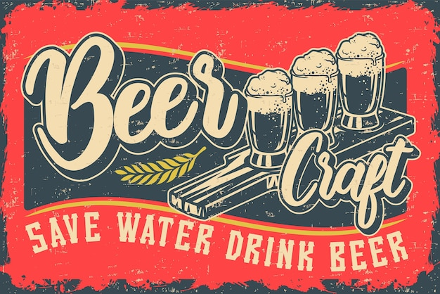 Цветные иллюстрации с пивом и надписью. все предметы находятся в отдельной группе.