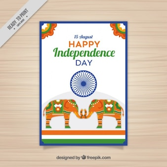 Coloured indian independence day brochure