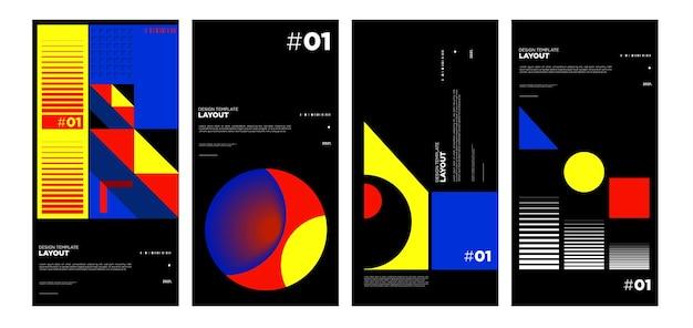 カラフルな抽象的な幾何学的なバウハウスとエスニックポスターデザインテンプレート