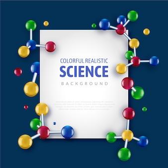 Разноцветные атомы реалистичный фон науки