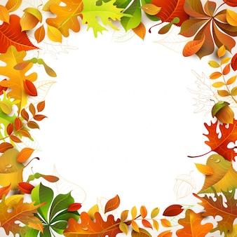 カラフルな秋のフレーム