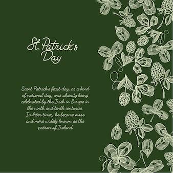 화려한 장식 디자인 스케치 인사말 카드 손으로 st. 홉 나뭇 가지, 클로버 및 딸기 벡터 일러스트와 함께 오른쪽에 패트릭 데이