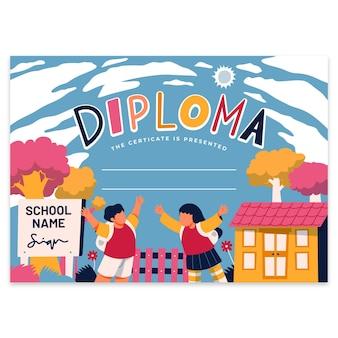 子供のためのカラフルな卒業証書のテンプレート