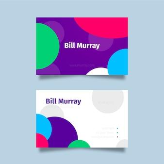 Разноцветные капли шаблон визитной карточки