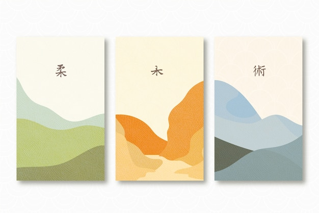 Colourful mountains minimalist japanese cover