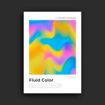 Красочный плакат с эффектом жидкости