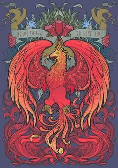 Цветной и замысловатый рисунок легендарной птицы феникс на декоративном пламени и растительном орнаменте с мотивирующим девизом.