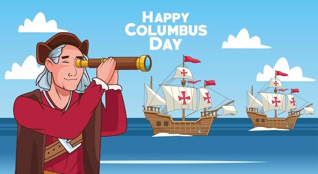 Сцена празднования дня колумба христофора с использованием телескопа и каравеллы.